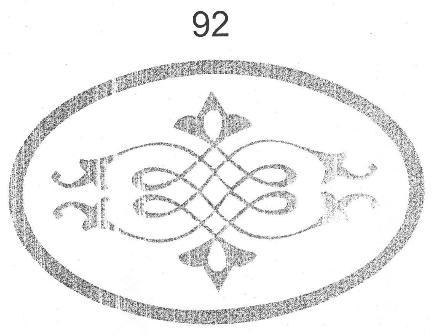 window-film-design-92